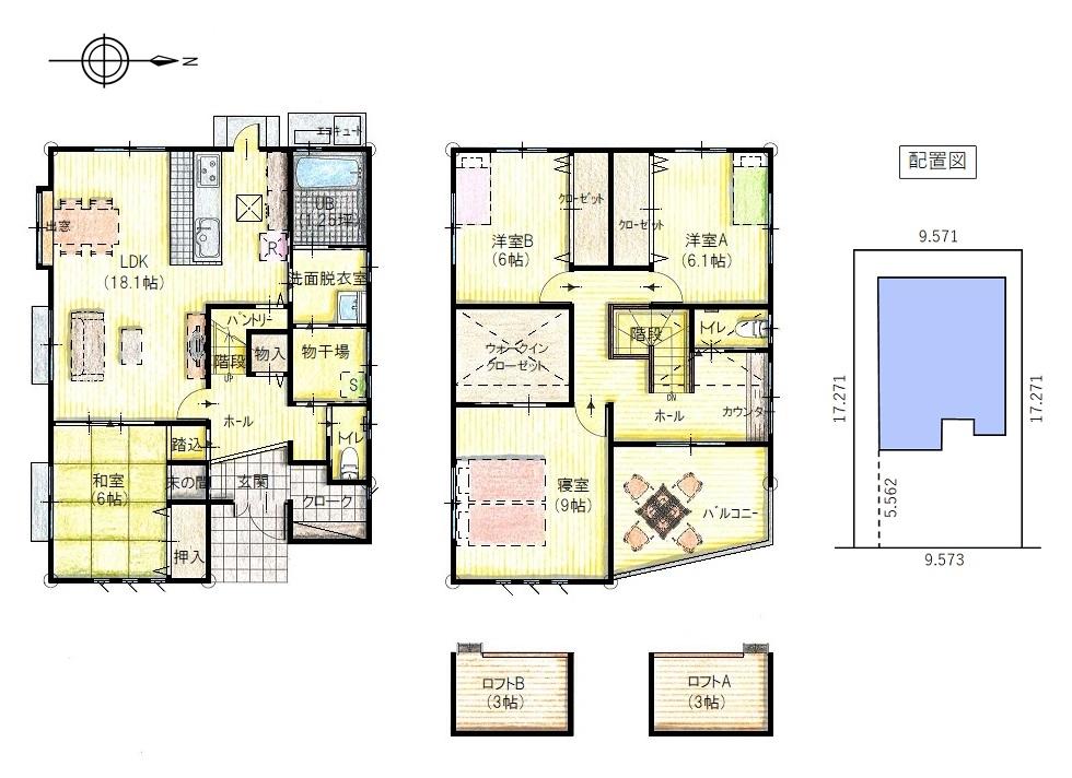 大宮モデルハウス