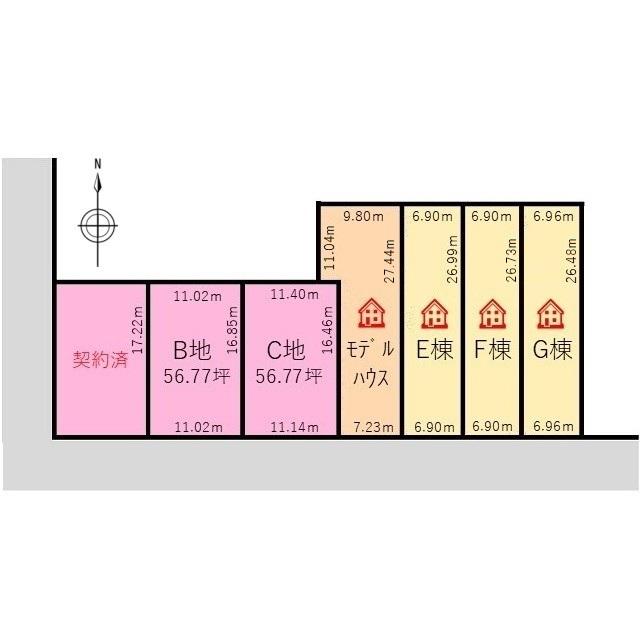 町屋2丁目C区画[売主]1