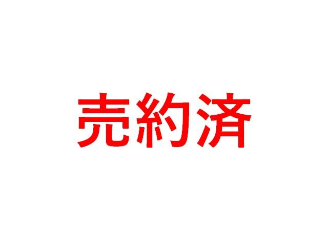 [売主]福井市三郎丸1丁目D棟0