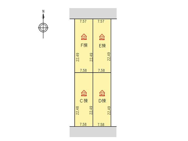 [売主]福井市渕1丁目E棟1